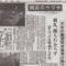 心霊スポット!埼玉秩父 貯水槽死体遺棄事件・女の幽霊の噂【その3】